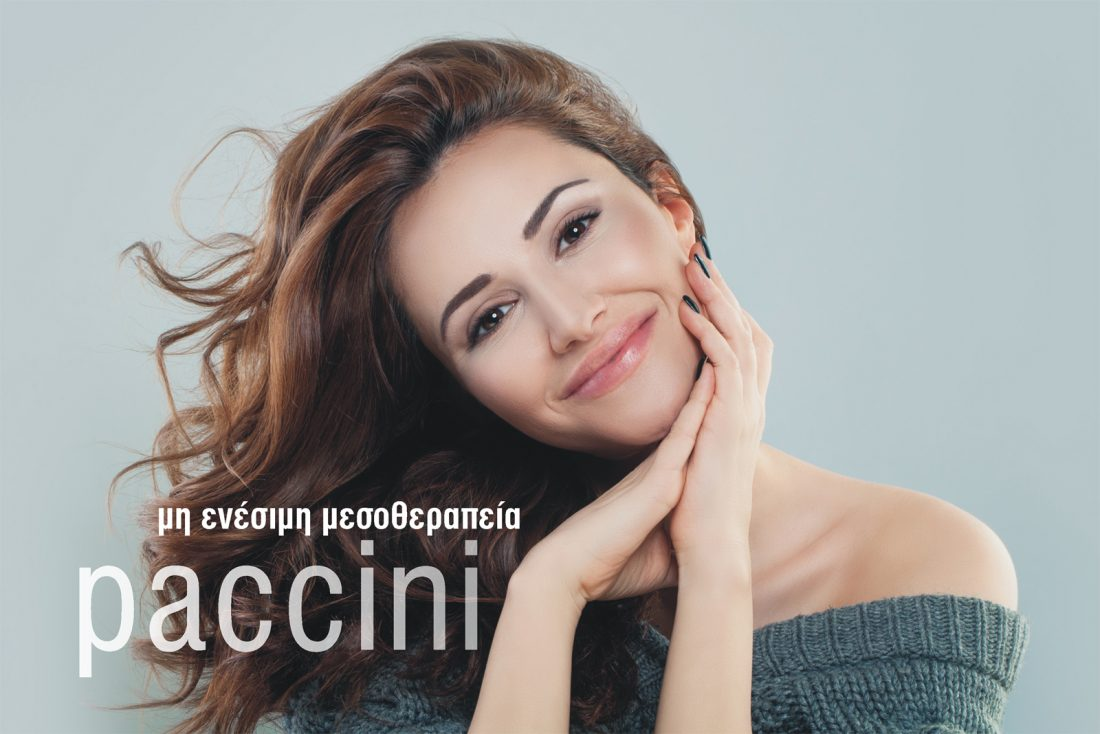 FACE MESOTHERAPY